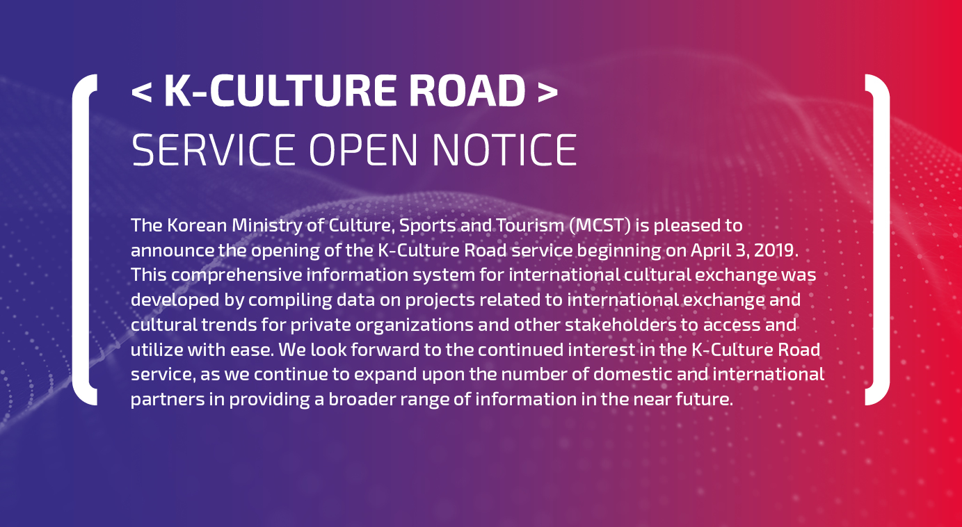 [K-Culture Road] Service Opening Notice